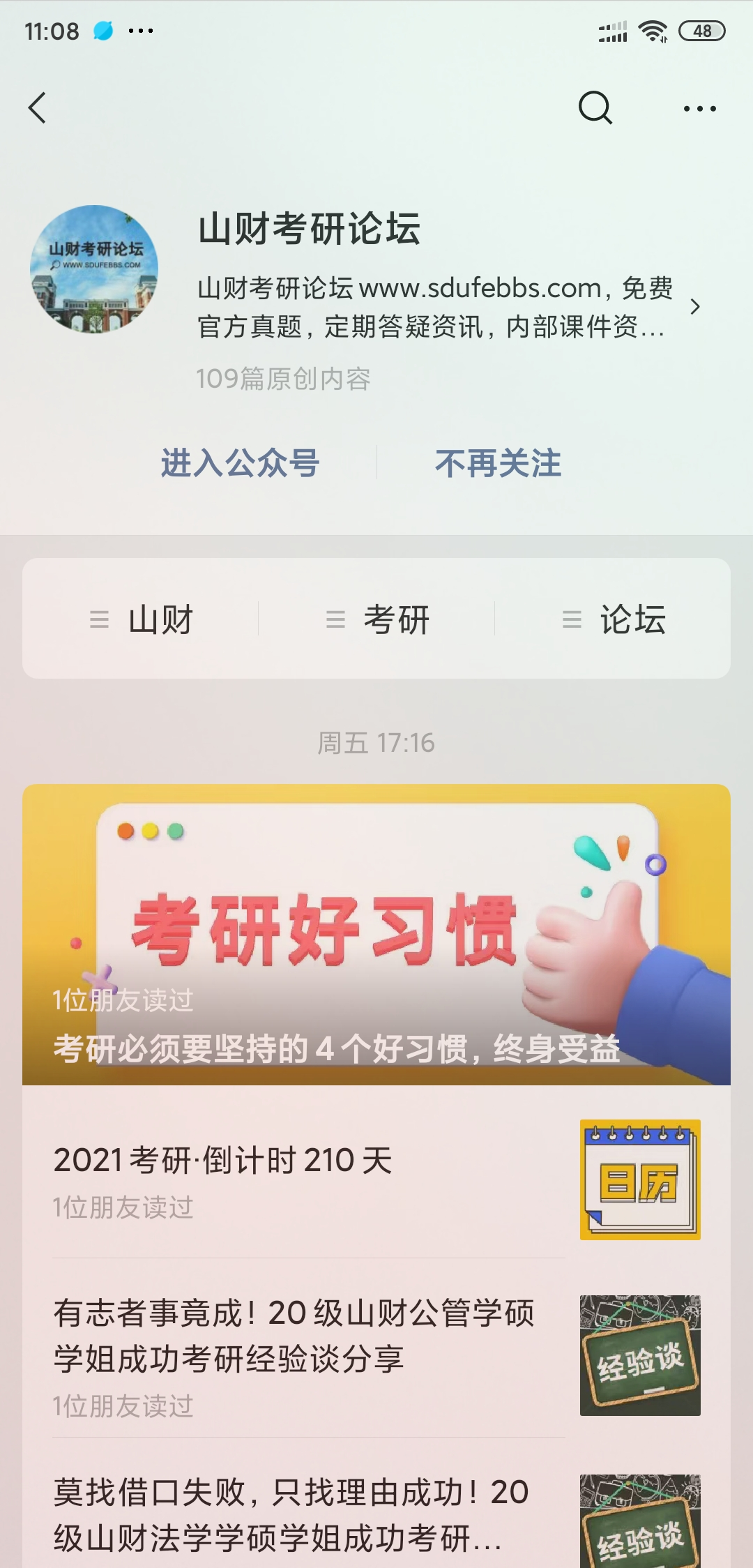 Screenshot_2020-05-24-11-08-47-295_com.tencent.mm.jpg